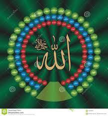 islamic calligraphy wallpaper poster 99 names allah stock