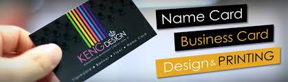 chien jin plastic sdn bhd name card 56x92mm 1 11 8 name card