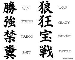 100 beautiful japanese kanji symbols designs