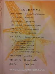 Company Christmas Party Program