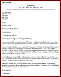 15 sales job application letter sendletters info
