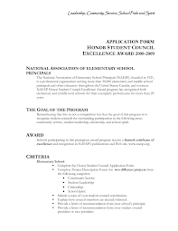 leadership reference letter sample image collections letter