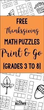 this thanksgiving no prep math puzzle freebie will keep your