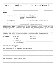 2017 letter of recommendation sample fillable printable pdf