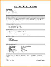 How To A Resume For A Job by Examples Of Cover Letters Of Resume Cover Letter Examples 2 Job