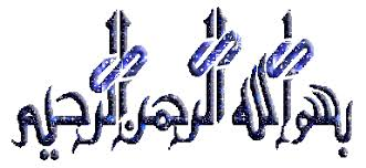 نشيد : لفلسطين أيام زمان والمنشد ( خيري حاتم ) images?q=tbn:ANd9GcR