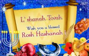 rosh hashanah greetings rosh hashanah wishes free religious