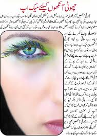 urdu previous next indian eye makeup video middot previous next