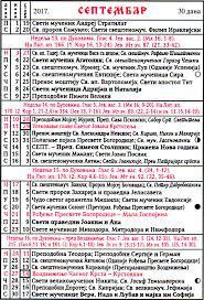 Crkveni Kalendar Za 2018 Katolicki Pravoslavni Crkveni Kalendar Za 2017 09