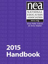 national education assos handbook committee united states