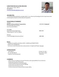 Resume Template For No Job Experience Sample Resume For Fresh Graduate Marine Transportation Resume