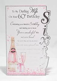 to my darling wife on your 60th birthday card beautiful verse