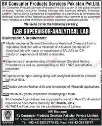 bureau veritas pakistan lab supervisor opportunity 2018 pakistan