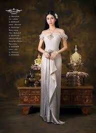 thai wedding dress thai wedding dress rosaurasandoval