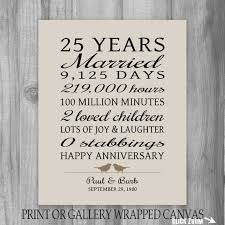 25th anniversary gifts 25 year anniversary gift 25th anniversary print personalized