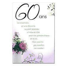 texte carte mariage texte d invitation pour 60 ans de mariage meilleur de