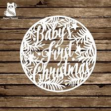Baby S First Christmas Decoration Uk by Paper Panda Papercut Diy Design Template U0027baby U0027s First Christmas