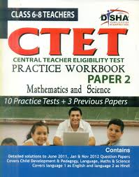 ctet central teacher eligibility test practice workbook