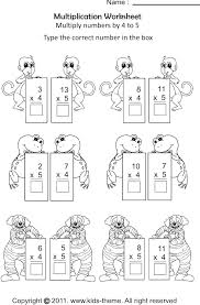 multiplication worksheets multiply numbers by 4 to 5