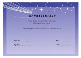 certificate free templates 100 naming certificates free templates worksheet partial for
