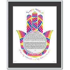 interfaith ketubah interfaith ketubah designs for ish weddings multiculturally wed