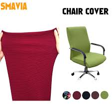computer chair cover online shop smavia modern spandex computer chair cover 100