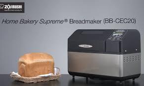 Home Bakery Supreme Breadmaker BB CEC20