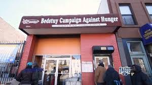 Bed Stuy Campaign Against Hunger Internship Fair