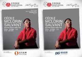 D擐𤤖r Bureau Cécile Mclorin Salvant And The Aaron Diehl Trio By Hong Kong Arts