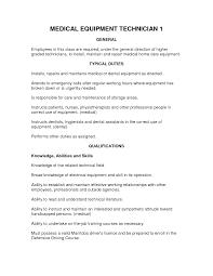 Resume Waiter Subway Resume Resume Cv Cover Letter
