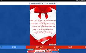 valentines day create ecards apk free lifestyle app