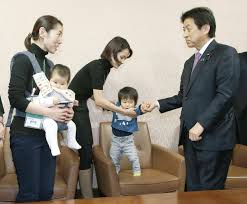 Responsibilities Of A Daycare Teacher Day Care Crisis Stuck In Vicious Cycle The Japan Times
