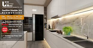 home interior pte ltd u home u home interior design pte ltd