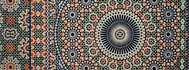 islamic geometric design by eric broug magazine islamic arts