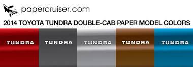 toyota tundra colors 2014 toyota tundra 2014 papercruiser com