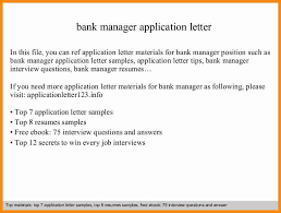 Request Letter For Bank Certification Sle 10 Application To Bank Manager Musicre Sumed