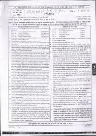 ssc cgl 2015 paper