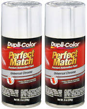 dupli color universal automotive touchup u0026 spray paint ebay