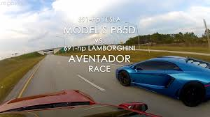 how much horsepower does a lamborghini aventador tesla model s p85d vs lamborghini aventador race