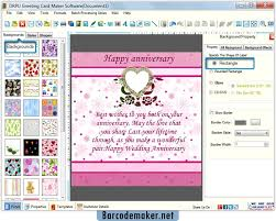 greeting card maker software design print new year anniversary