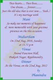 marriage quotations in wedding invitation quotes for hindu marriages yaseen for