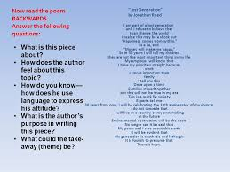 let u0027s take a look at tone and mood in poetry ppt video online