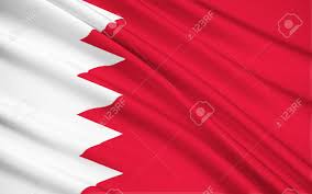 Red Flag Band The National Flag Of Bahrain Consists Of A White Band On The