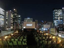 roof top bars in melbourne rooftop bar cinema curtain house in melbourne vic pubs