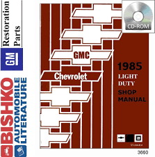 100 2003 suburban shop manual chapter 4 quality of service