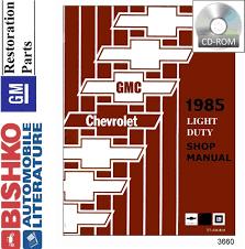1985 chevrolet gmc truck van suburban p chassis shop service