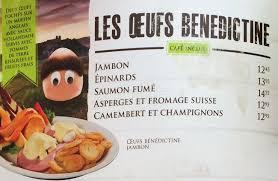tutti cuisine tutti frutti menu menu for tutti frutti hull gatineau region