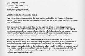 Food Service Worker Job Description Resume by Food Service Worker Cover Letter