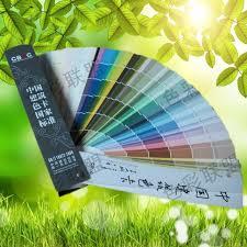 building wall paint color card color code color fandeck source