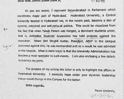 letter to irs template barneybonesus marvelous images about letter example on pinterest barneybonesus fascinating read minister bandaru dattatreyas letter to smriti irani on with captivating here is the